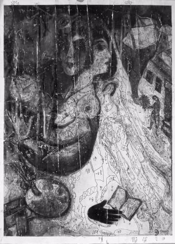xpo_chagall_de-la-palette-au-metier_marc-chagall-dapres-carton-du-gant-noir